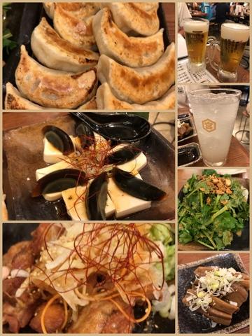 肉汁餃子.jpg