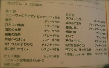 IMG_7788.jpg