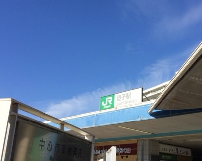 IMG_9263.JPG